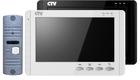 Комплект цветного видеодомофона CTV-DP1700 M (W/B)