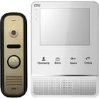 Комплект цветного видеодомофона CTV-DP2400ТМ (W/B)