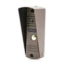 Видеодомофон-J2000-DF-АДМИРАЛ AHD (медь)