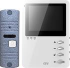 Комплект цветного видеодомофона CTV-DP1400M (W/B)