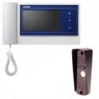 Комплект видеодомофона COMMAX CDV-70K + AVC-305 (PAL)