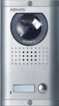 Вызывная панель для IP видеодомофона KW-1380N