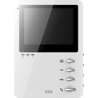 Видеодомофон CTV-M1400M (W/B)