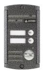 Вызывная панель AVP-452 (PAL) Proxy