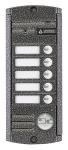 Вызывная панель AVP-455 (PAL) Proxy