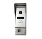 Видеодомофон-J2000-DF-АГАТ AHD (серебро)