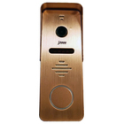 Вызывная панель цветного домофона J2000-DF-Антей AHD 2,0Mp (медь)