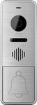 Вызывная панель CTV-D4000AHD