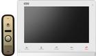 Комплект цветного видеодомофона CTV-DP2100