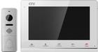 Комплект цветного видеодомофона CTV-DP3700 (W/B)