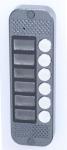 Вызывная панель JSB-V086K (серебро)