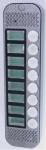 Вызывная панель JSB-V088K (серебро)