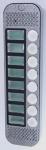 Вызывная панель JSB-V088K PAL (серебро)