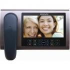Видеодомофон Kenwei KW-S700C-M200 бронза