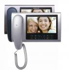 Видеодомофон Kenwei KW-S700C серебро Vizit