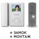 COMMAX CDV-35N+ Вызывная панель AVC-305 + замок  + Монтаж