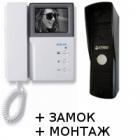 Видеодомофон Kenwei KW-4HPTN + Вызывная панель AVP-505+замок  + Монтаж
